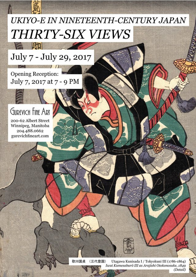 Ukiyo-e In Nineteenth-Century Japan: Thirty-Six Views Invitation