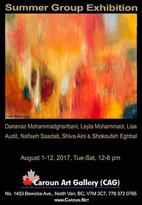 Summer Group Exhibition, Caroun Art Gallery 2017