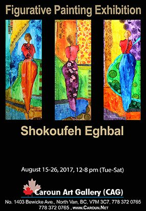 "Shokoufeh Eghbal, ""Figurative Painting Exhibition,"" 2017"