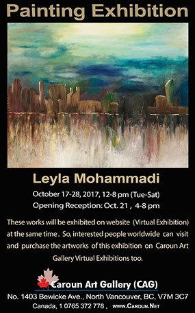 "Leyla Mohammadi, ""Painting Exhibition"" Invitation"