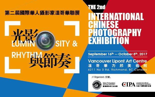 2nd International Chinese Photography Exhibition Invitation