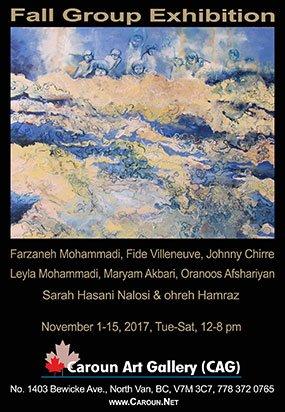 Fall Group Exhibition Caroun Gallery Invitation