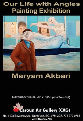 Maryam Akbari Invitation