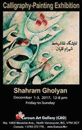 """Shahram Gholyan, """"Calligraphy-Painting Exhibition """" 2017"""