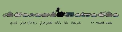 """Jackson, Duck Parade"""