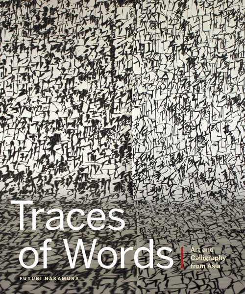 TracesOfWords_Cover-1.jpg