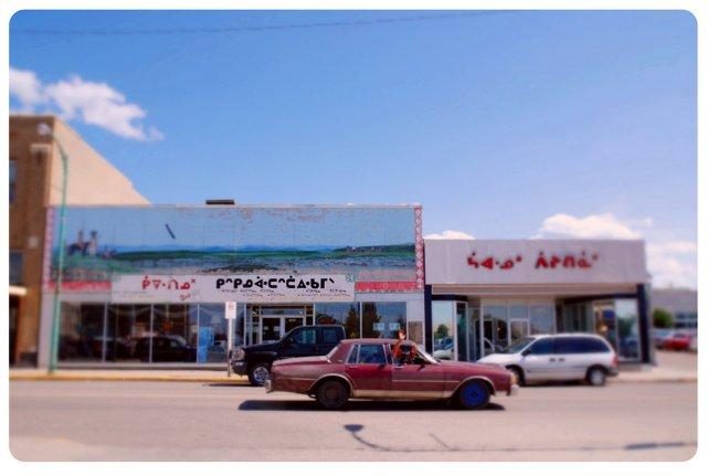 """Joi T. Arcand, """"Northern Pawn, South Vientam - North Battleford, Saskatchewan,"""" 2009"""