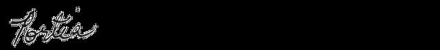PortiaSignature_Trans-2.png