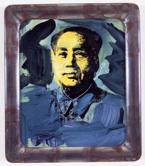 """Andy Warhol, """"Mao,"""" 1973"""
