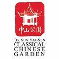 Dr. Sun Yat-Sen Classical Chinese Garden.jpg