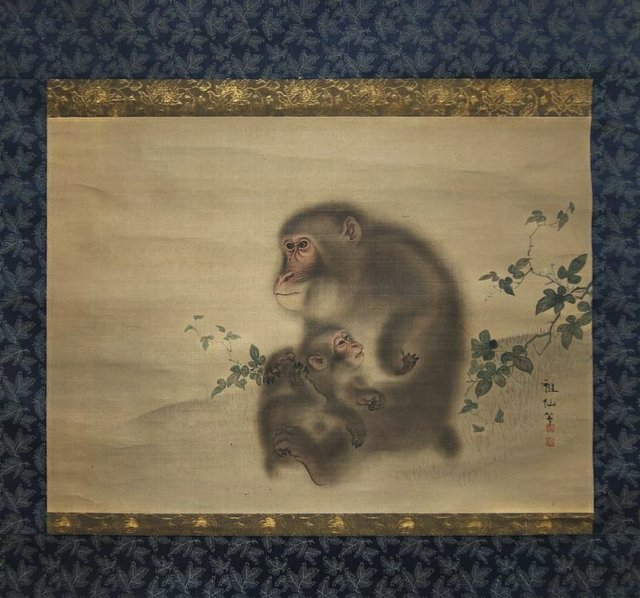 "Mori Sosen, ""Untitled Scroll [Mother and Child Monkeys],"" 1747 – 1821, Japanese"