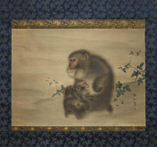 "Mori Sosen, ""Untitled Scroll [Mother and Child Monkeys],"" 1747 – 1821, Japanese"