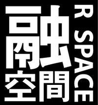 R Space.jpg