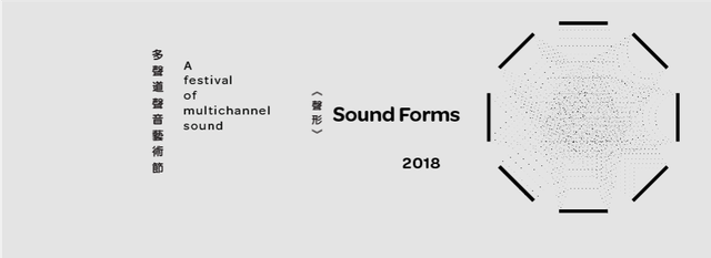 sound forms.png