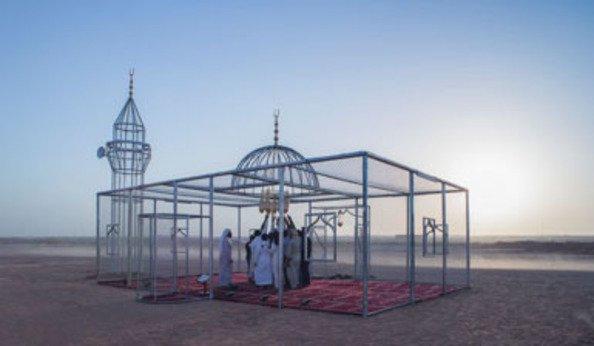 Ajlan Gharem, Paradise Has Many Gates, 2015-2018