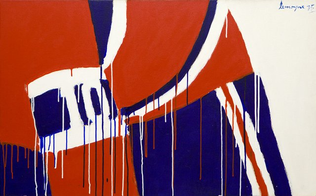 """Serge Lemoyne, """"Le no 10, Lafleur,"""" 1975"""