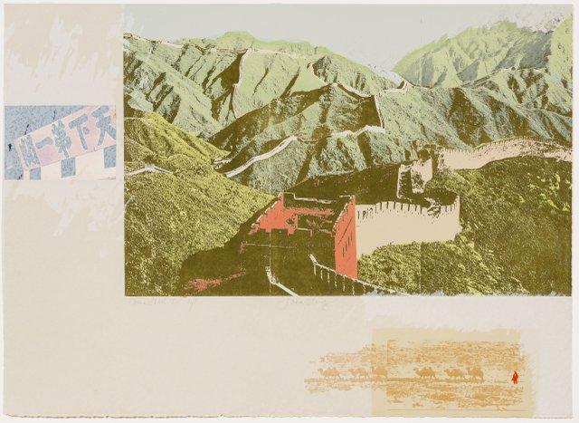 """Anna Wong, """"China Wall I,"""" 1981"""