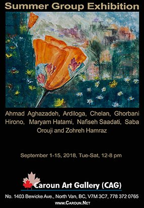 """""""Summer Group Exhibition 2018"""""""