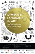 Symbol and Language in Art: an Exhibition in Celebration of BC Culture Days, 2018