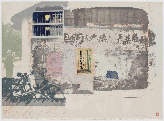 "Anna Wong, ""Eastside,"" circa 1984"