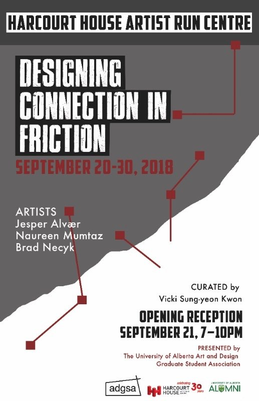 """Harcourt House, """"Designing Connection in Friction,"""" 2018"""