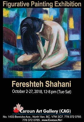 "Fereshteh Shahani, ""Figurative Painting Exhibition,"" 2018"