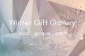 "Seymour Art Gallery, ""Winter Gift Gallery,"" 2018"
