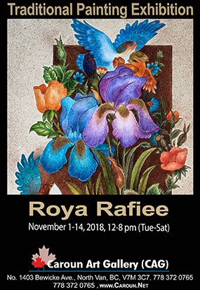 "Roya Rafiee, ""Traditional Painting Exhibition,"" 2018"
