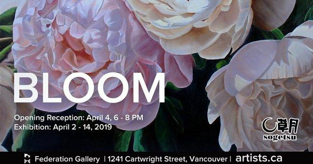 BLOOM Exhibition 2019