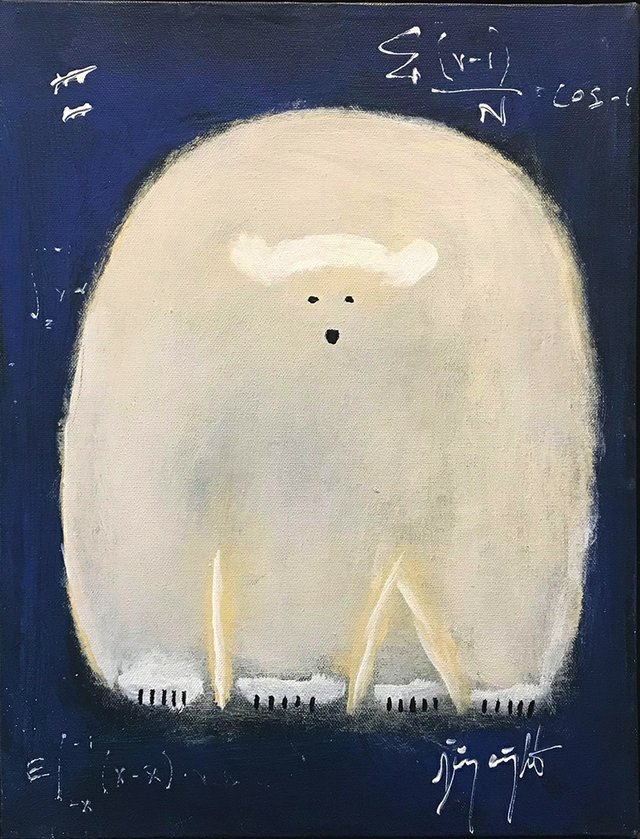 "Jimmy Wright, ""UNTITLED - POLAR BEAR,"" c. 1996"