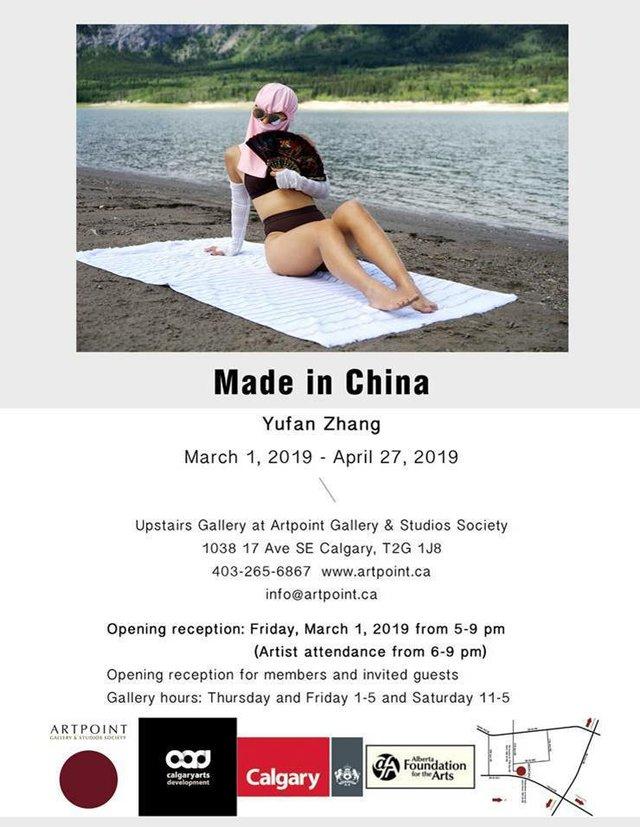 """Yufan Zhang, """"Made in China,"""" 2019"""