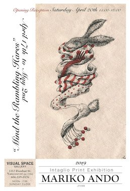 "Mariko Ando, ""Mind the Rambling Hares Poster,"" 2019"
