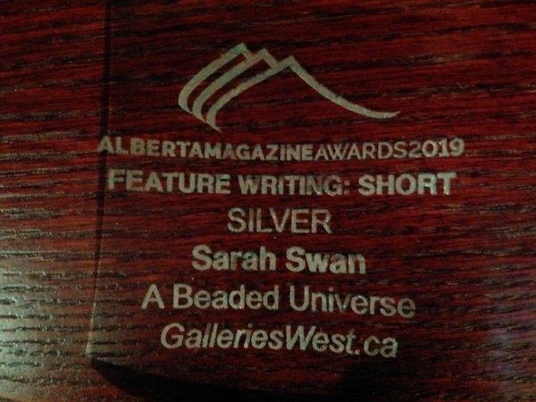 Sarah Swan Award.jpg