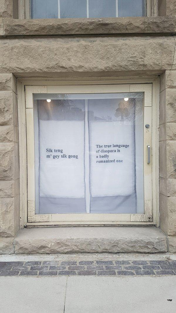 """Florence Yee, """"Window 43,"""" 2019"""