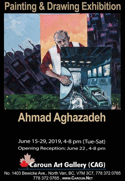 Ahmad Aghazadeh