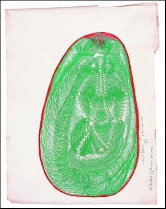 """Guo Fengyi """"Ear"""", 1989"""