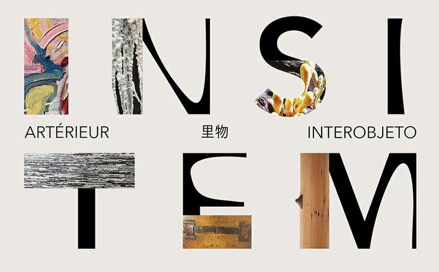 "University of Calgary, ""Insitem: The 2019 Master of Fine Arts Graduates Exhibitions,"" 2019"