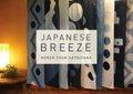 "Yoko Kano and Kazuho Kano, ""Japanese Breeze,"" 2019"
