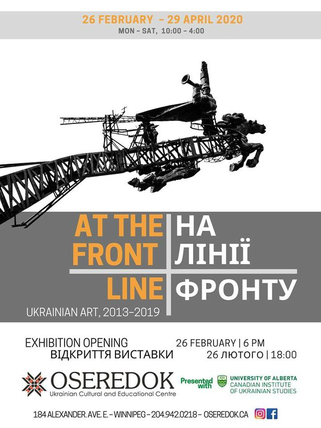"""At the Front Line. Ukrainian Art, 2013-2019,"" 2020"