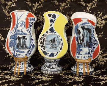 """Abu Ghraib Flower Vases (3 of 12)"""