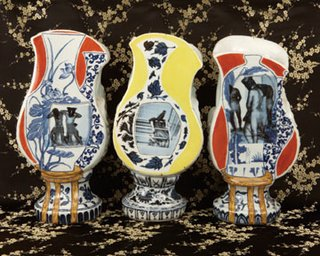 """Abu Ghraib Flower Vases (3 of 12)"""