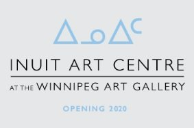 Inuit Art Centre.jpg