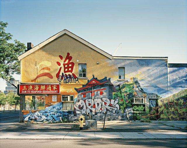 "Morris Lum, ""Xam Yu Seafood Restaurant, Toronto,"" 2016"