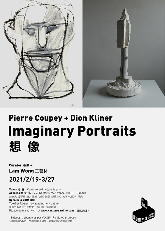 "Left: Pierre Coupey, ""Imaginary Portrait 23,"" 1995"
