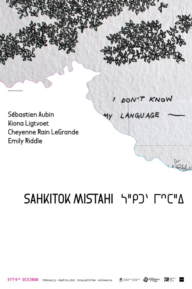 "Kiona Ligtvoet, ""I Don't Know My Language,"" 2020"