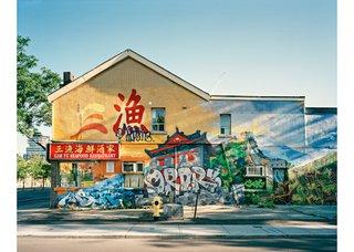 "Morris Lum, ""Xam Yu Seafood Restaurant, Toronto,"" 2016, photograph"