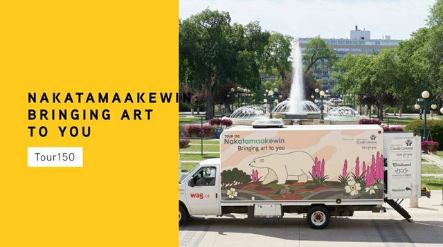 Screenshot from Winnipeg Art Gallery website