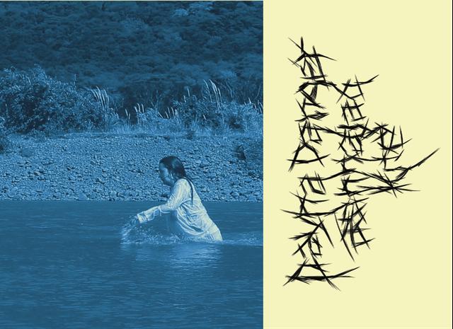 """asinnajaq, """"River Piece,"""" 2020"""