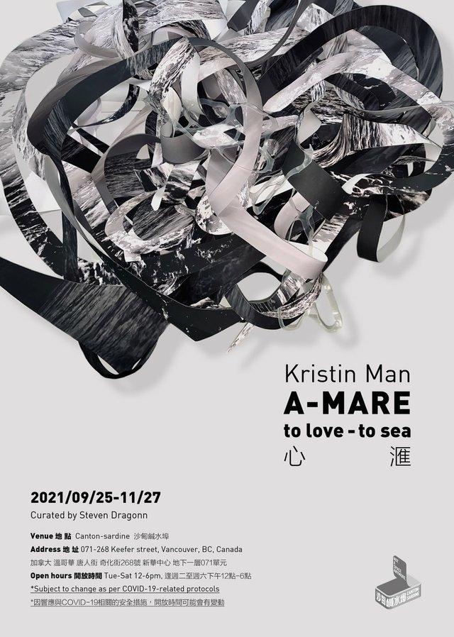 """Kristin Man, """"A-Mare,"""" 2021"""