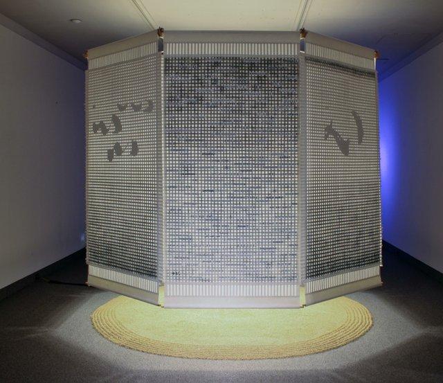 "Amy Loewan ""Lantern"" 2009"